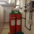 Petőfi Irodalmi Múzeum térszint alatti könyvtár inert gázas oltóhálózat kiépítésének műszaki ellenőrzése, hatósági átadása